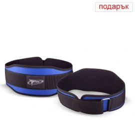 BELT FABRIC DOUBLE BLUE