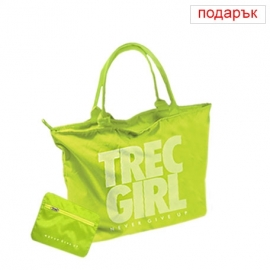Trec Girl Bag 001 Black 25l